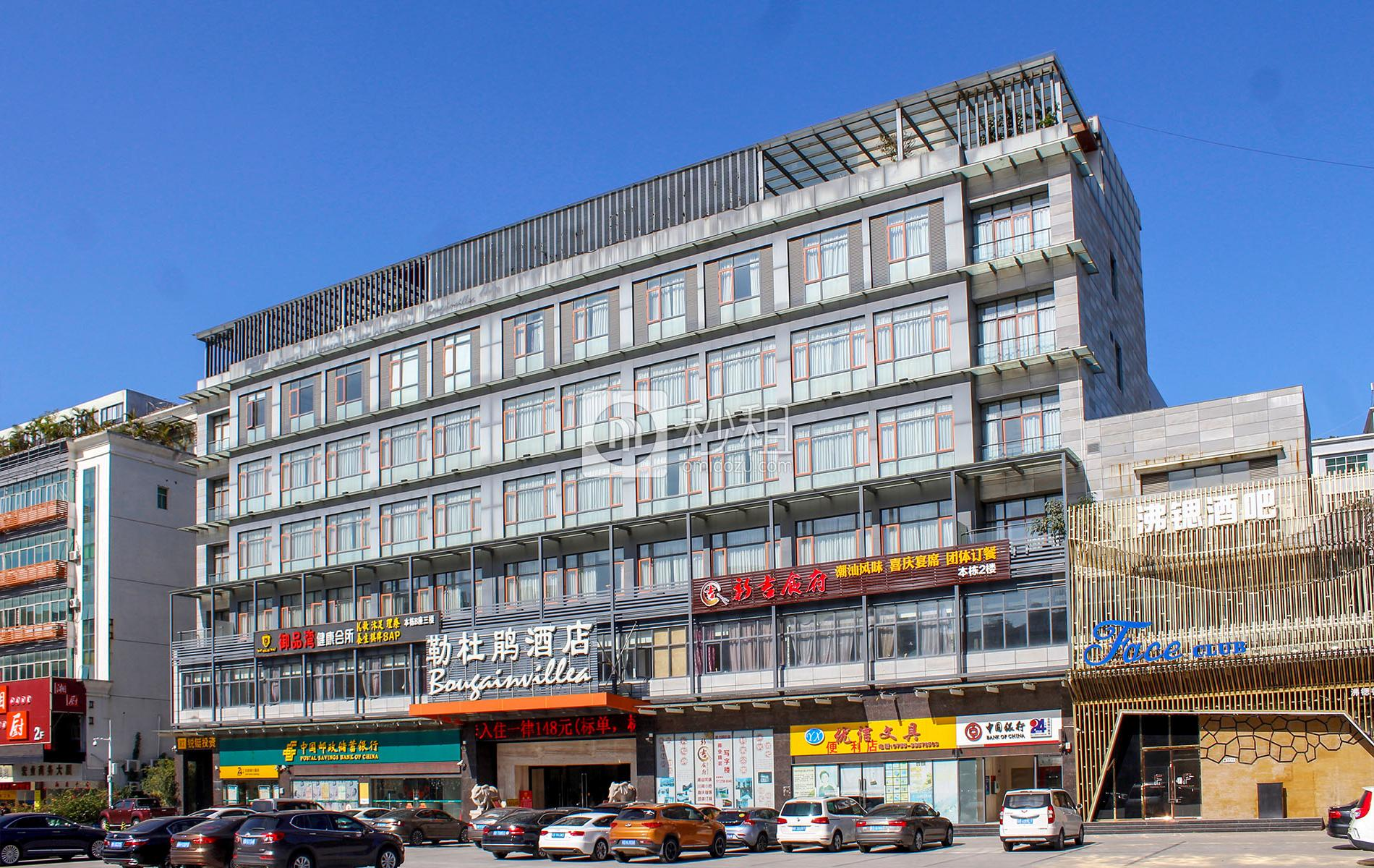 勒杜鹃酒店