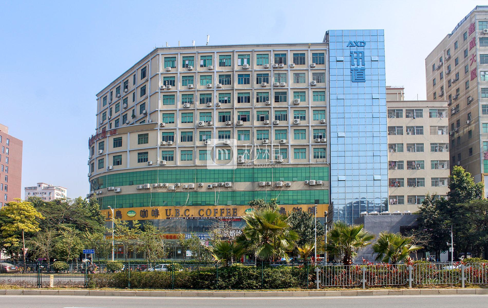 新中泰商务大厦