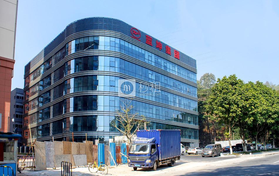 蓝坤集团大厦