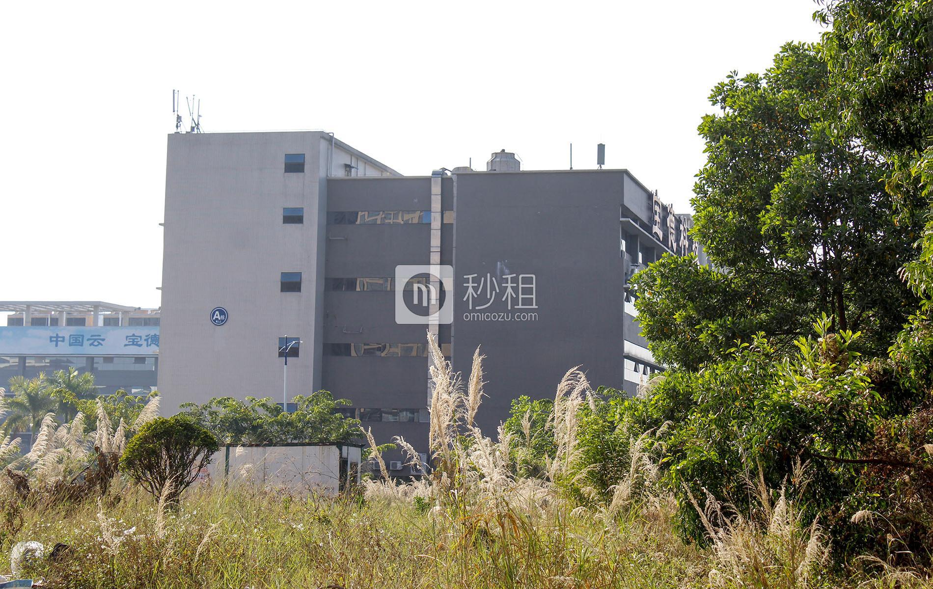 宝德科技园