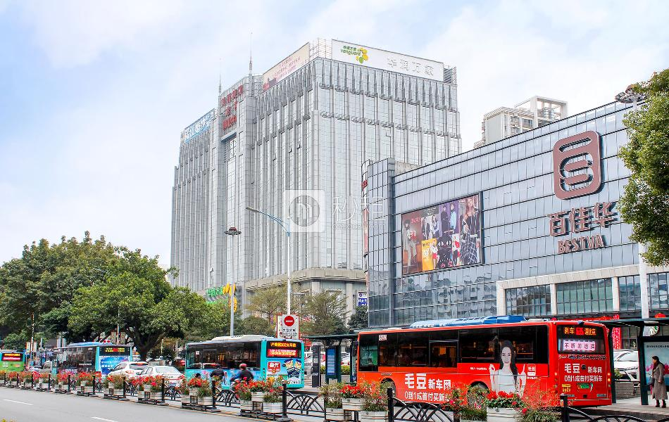 龙华商业中心