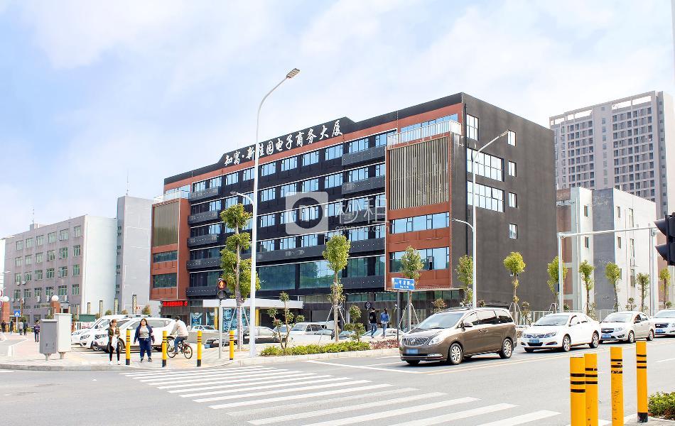 知遇·新桂园电子商务大厦