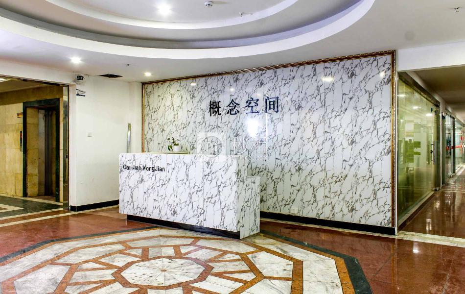 概念空间-银泉酒店