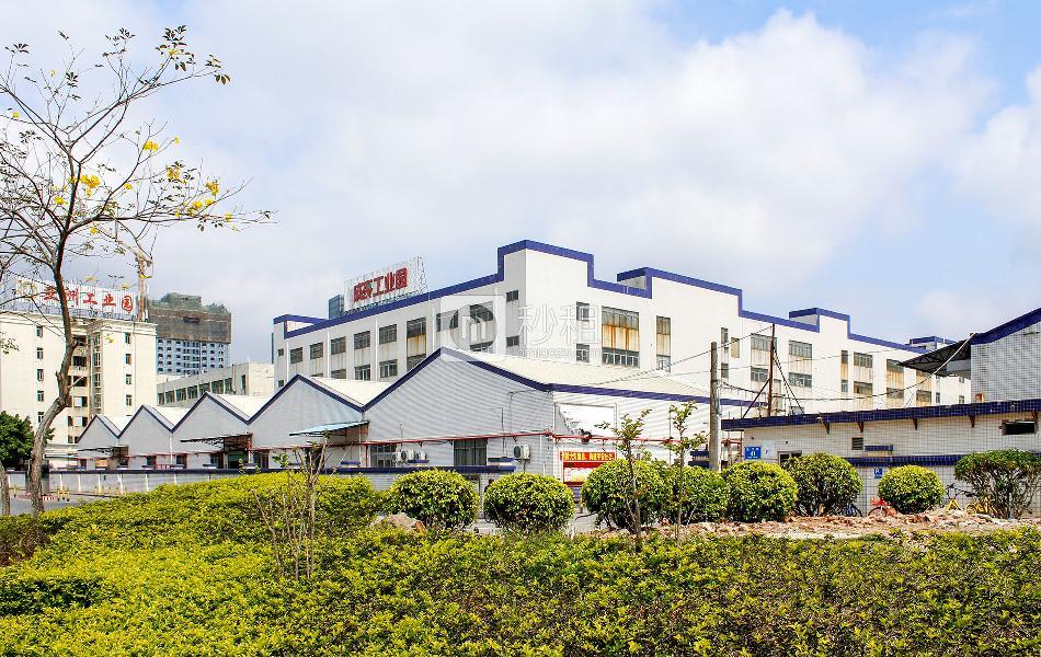 成裘工业园