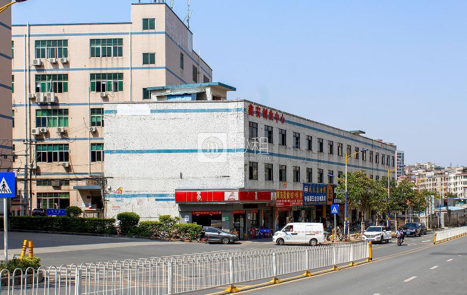鑫安创业中心