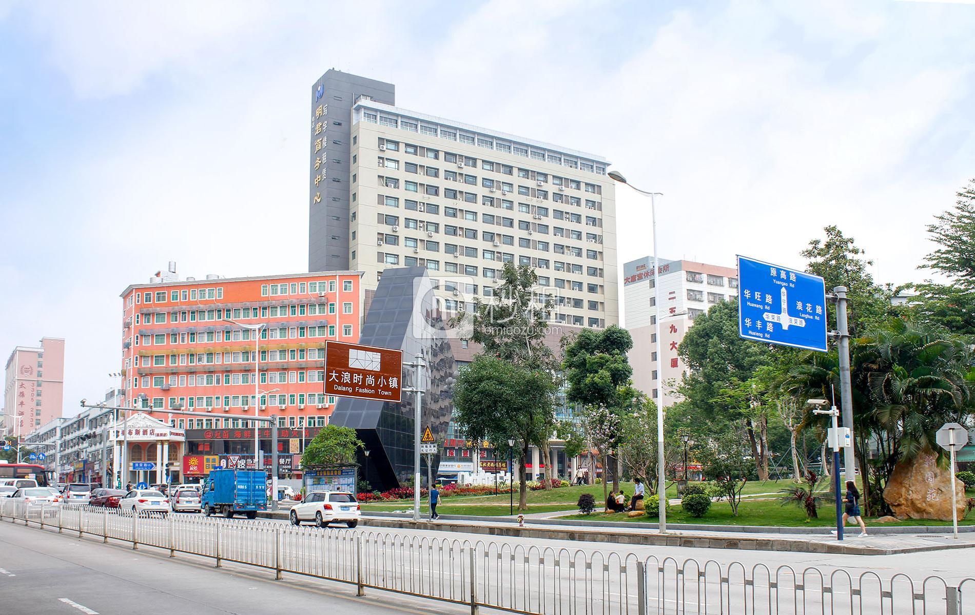 明君商务中心