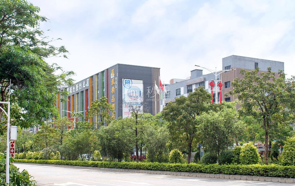 航城创新创业园