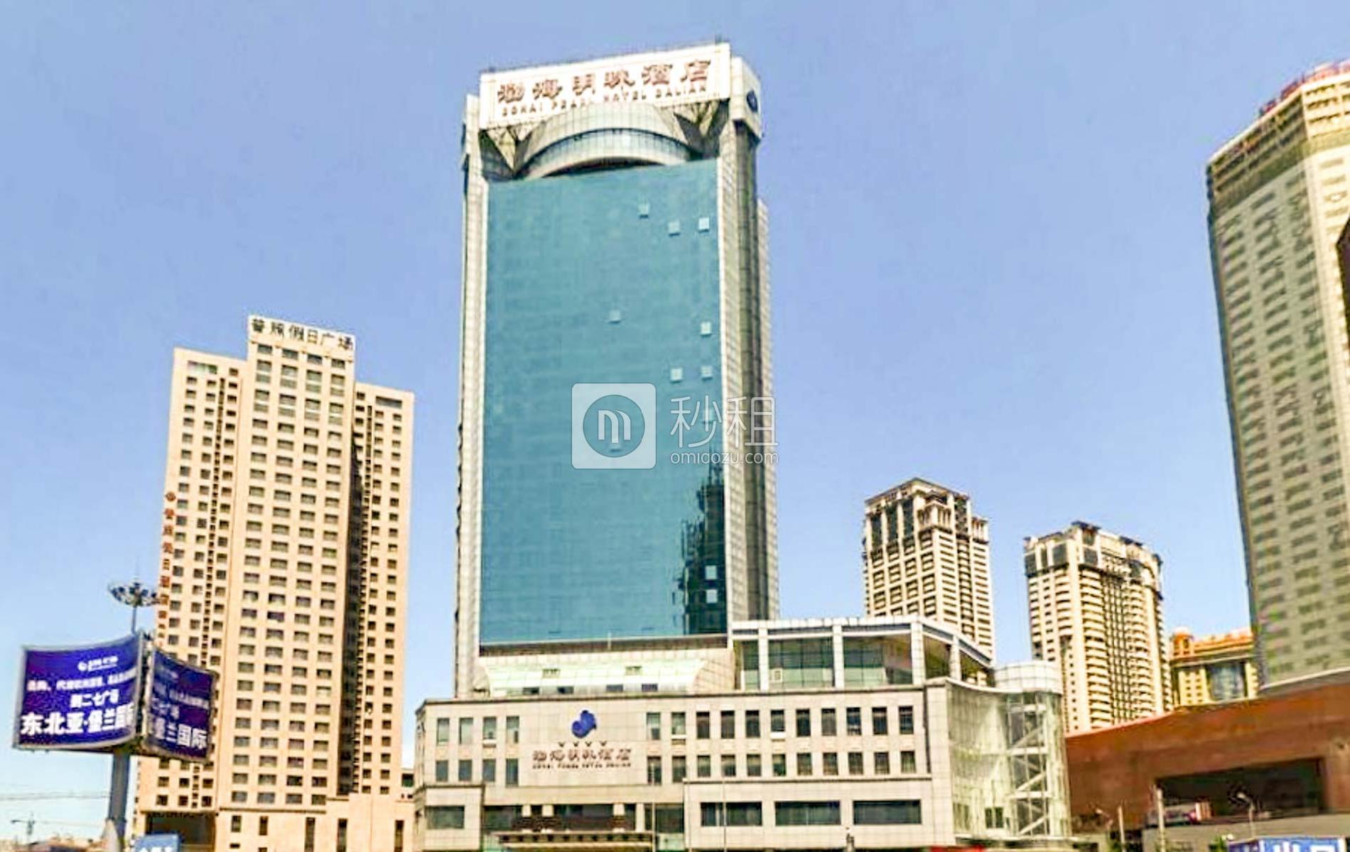 渤海明珠酒店