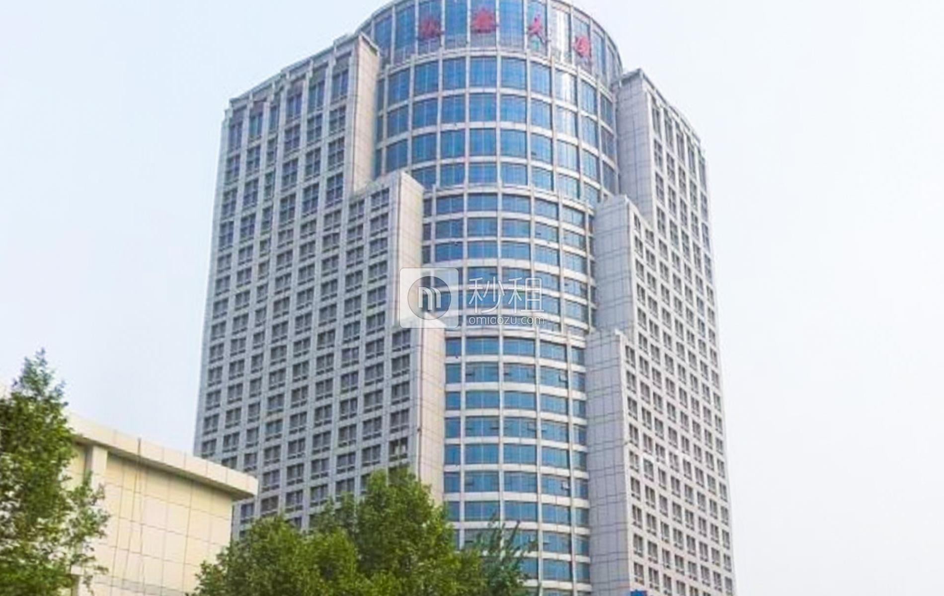 石家庄众鑫大厦