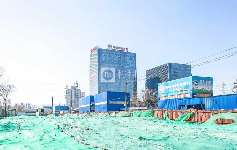 中铁创业大厦