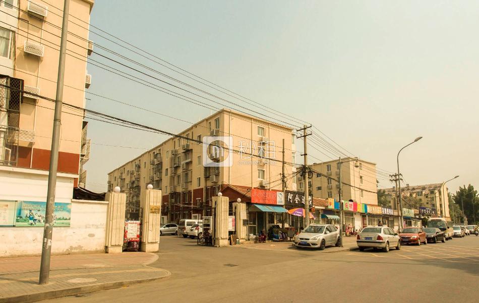 尚8尚德科技园