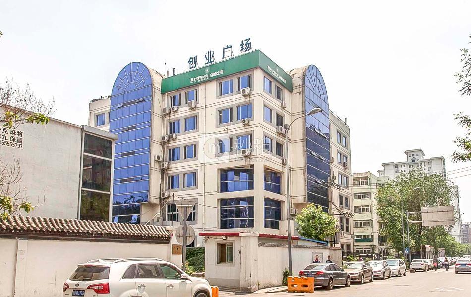 清华科技园创业广场