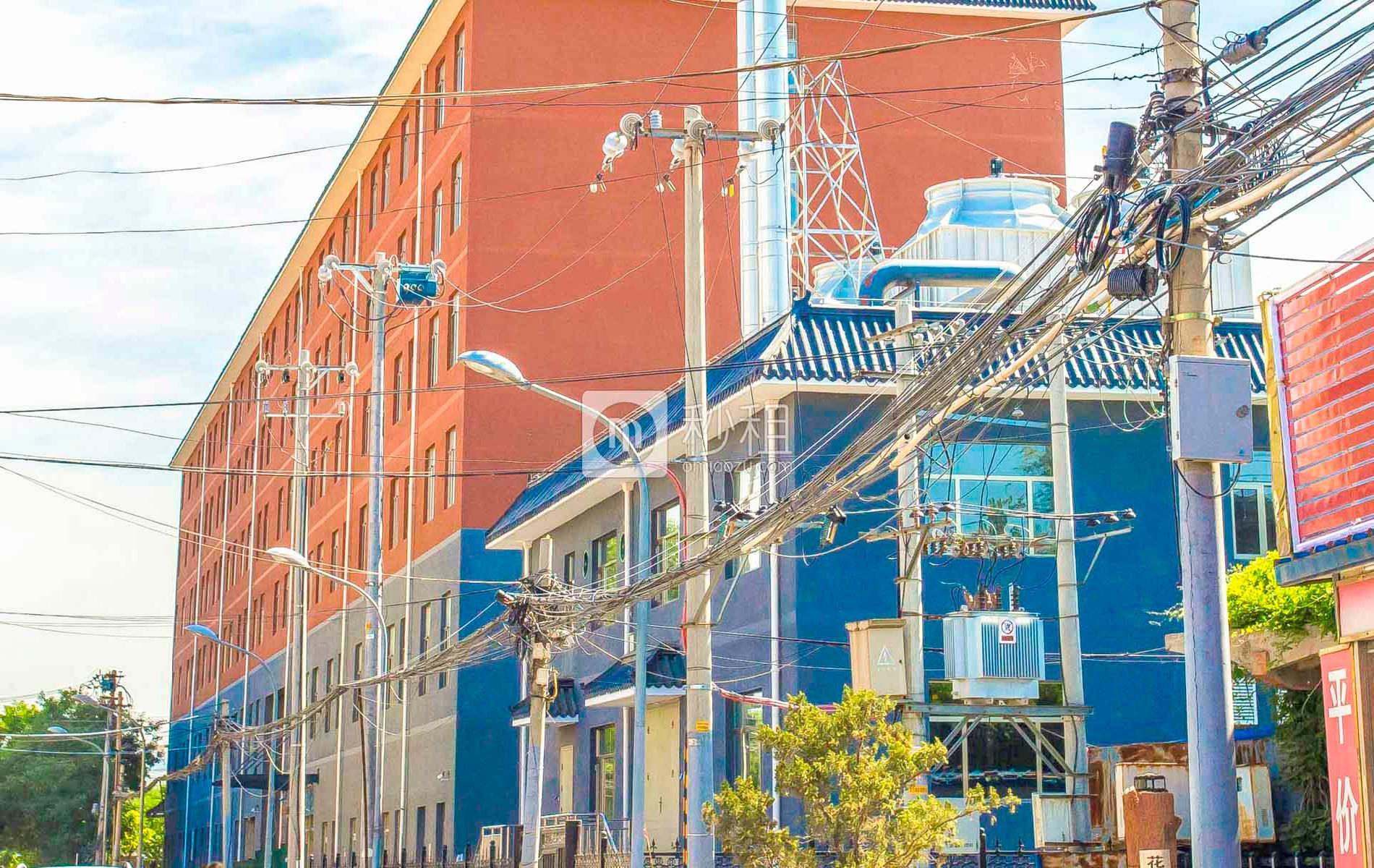 神州科技园(丰台)