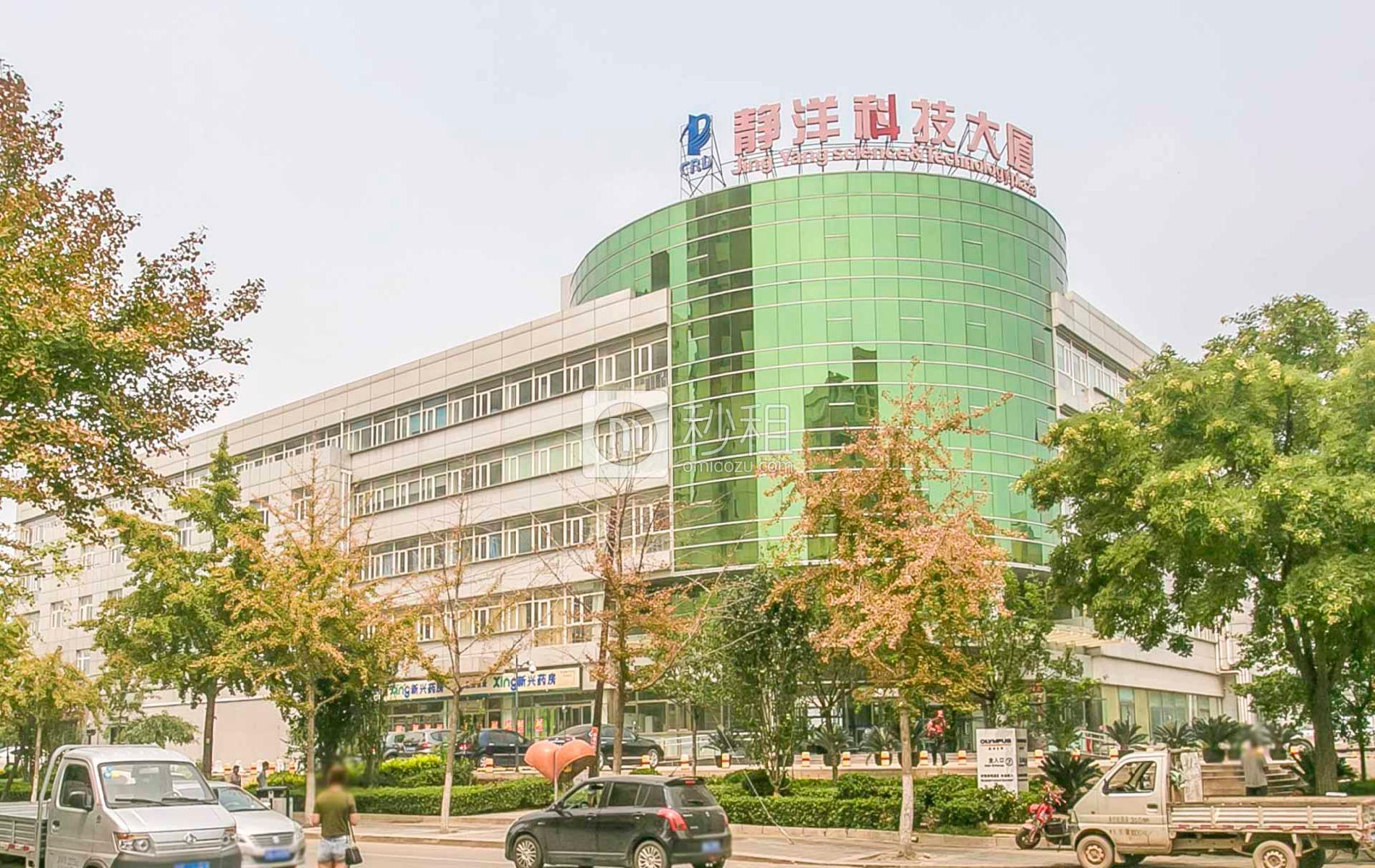 静洋科技大厦