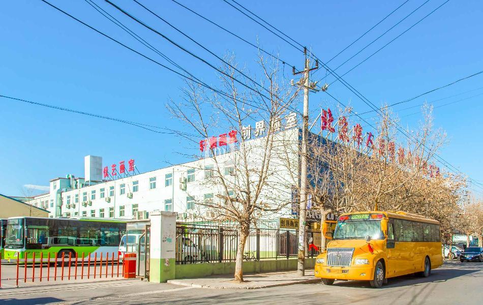 华人巨擘写字楼