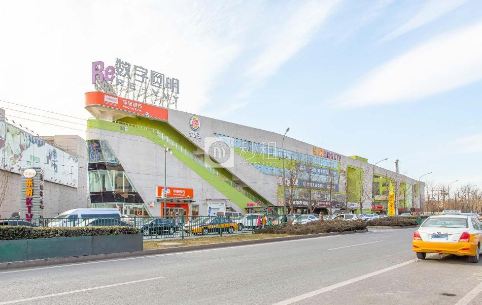 宏达商务中心