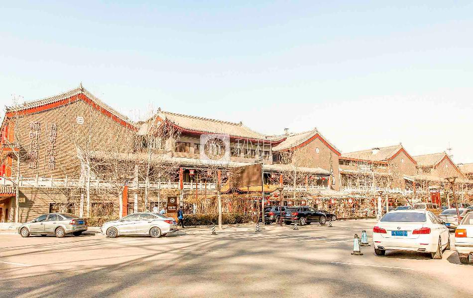 通惠河畔文化产业园