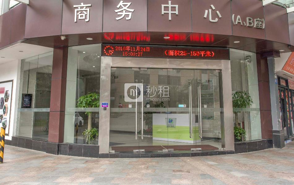 长兴·智汇商务中心