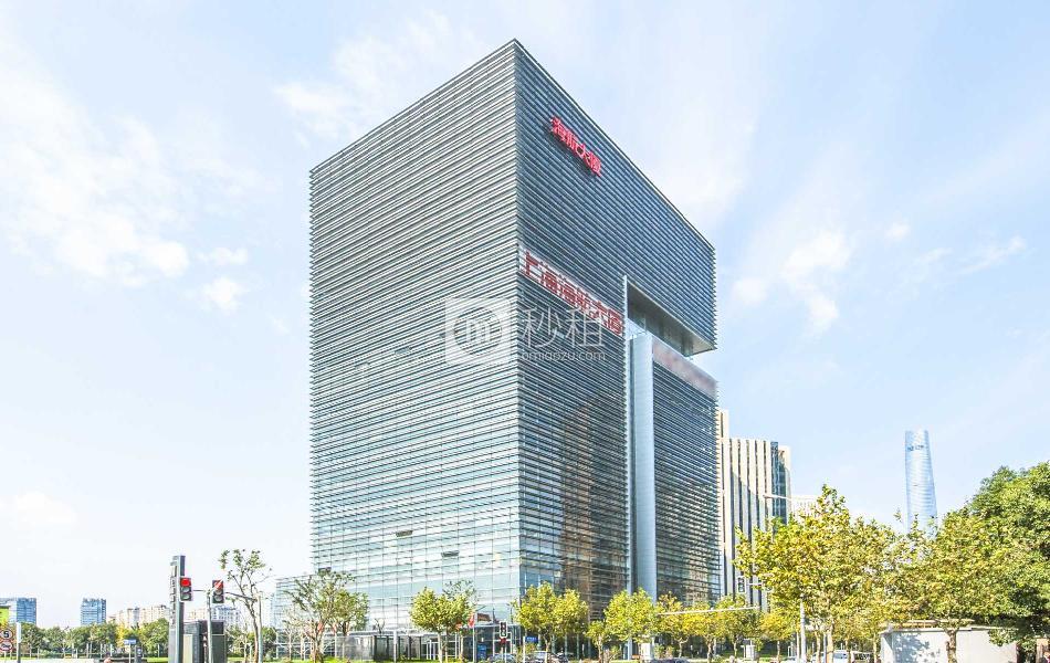 海航大厦(上海)