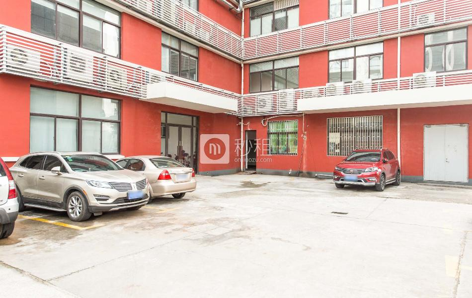 上海财经大学国家大学科技园