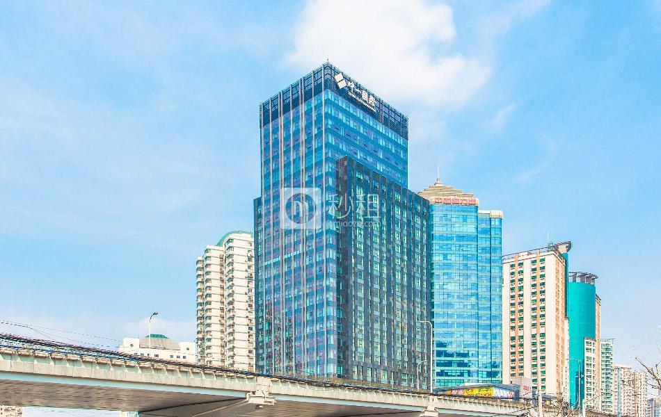 中一国际商务大厦
